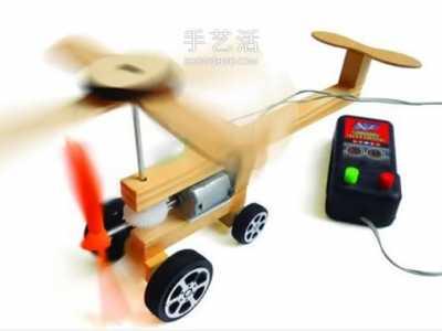 小学生科技小发明 用马达制作电动直升飞机