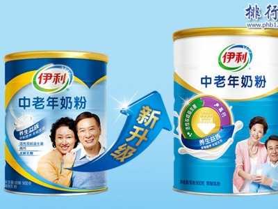 国产奶粉哪个好 中国中老年奶粉排行榜推荐