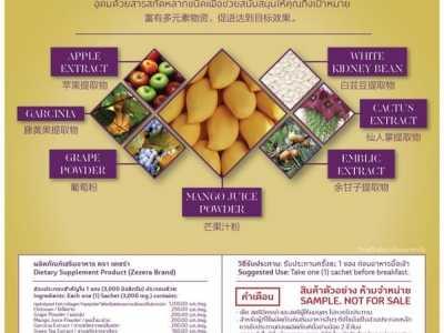 ele排油素 泰国ELE干细胞排油素使用方法