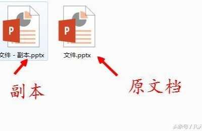 怎么样保存ppt模板 如何使用和保存幻灯片模板