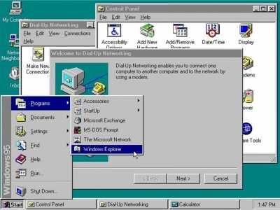windows95 怎么让Windows 95系统变得更快