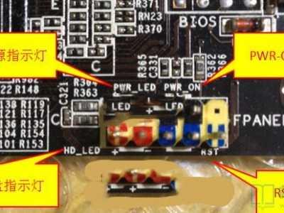 台式机主板接线 台式电脑主机机箱内接线图